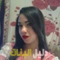 ريهام من القاهرة أرقام بنات للزواج