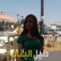 رشيدة من القاهرة أرقام بنات للزواج