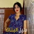 ولاء من قرية عالي أرقام بنات للزواج
