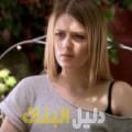 انسة من بنغازي أرقام بنات للزواج