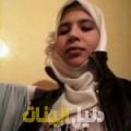 عفاف من حلب أرقام بنات للزواج