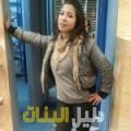 يمنى من القاهرة دليل أرقام البنات و النساء المطلقات