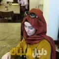 سلام من قرية عالي دليل أرقام البنات و النساء المطلقات
