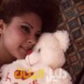 كنزة من محافظة طوباس أرقام بنات للزواج