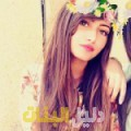رامة من بنغازي أرقام بنات للزواج
