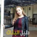 ابتسام من حلب أرقام بنات للزواج