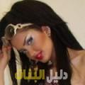 إقبال من القاهرة أرقام بنات للزواج