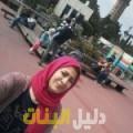 سلطانة من بنغازي أرقام بنات للزواج