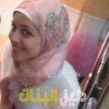 منار من دمشق أرقام بنات للزواج