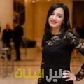 شمس من محافظة سلفيت أرقام بنات للزواج