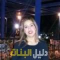 دانة من بيروت أرقام بنات للزواج