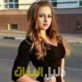 جنات من القاهرة دليل أرقام البنات و النساء المطلقات