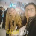 اسراء من القاهرة أرقام بنات للزواج