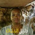 سعاد من محافظة سلفيت أرقام بنات للزواج