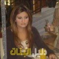 غيتة من محافظة سلفيت أرقام بنات للزواج