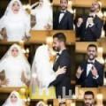 رحاب من المنقف أرقام بنات للزواج