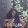 زكية من دمشق أرقام بنات للزواج