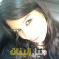 ميساء من أبو ظبي أرقام بنات للزواج