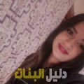 كنزة من بنغازي أرقام بنات للزواج