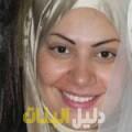 رنيم من بيروت أرقام بنات للزواج