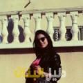 فايزة من بنغازي أرقام بنات للزواج