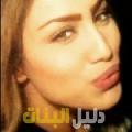 ريحانة من القاهرة أرقام بنات للزواج