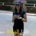 سيرينة من قرية عالي دليل أرقام البنات و النساء المطلقات