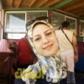 رانة من دمشق أرقام بنات للزواج