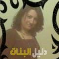 بسومة من دمشق أرقام بنات للزواج