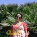 نيرمين من محافظة طوباس أرقام بنات للزواج