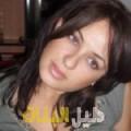 آمل من دمشق أرقام بنات للزواج