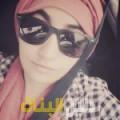 جواهر من أبو ظبي أرقام بنات للزواج