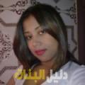 نصيرة من بنغازي أرقام بنات للزواج