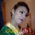 لينة من محافظة سلفيت أرقام بنات للزواج