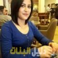 رامة من قرية عالي أرقام بنات للزواج
