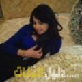 حنين من بنغازي أرقام بنات للزواج