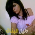 بهيجة من بنغازي أرقام بنات للزواج