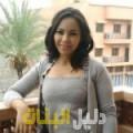 أمنية من محافظة سلفيت أرقام بنات للزواج