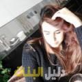 سندس من حلب أرقام بنات للزواج