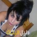 هادية من دمشق أرقام بنات للزواج