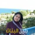 نيرمين من ولاية قريات دليل أرقام البنات و النساء المطلقات