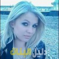 نصيرة من أبو ظبي أرقام بنات للزواج