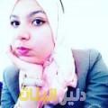 وسيلة من دمشق أرقام بنات للزواج