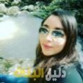 كلثوم من أبو ظبي أرقام بنات للزواج