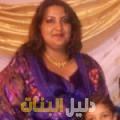 لميتة من القاهرة أرقام بنات للزواج