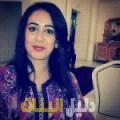 هنودة من حلب دليل أرقام البنات و النساء المطلقات