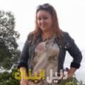 دانية من قرية عالي أرقام بنات للزواج
