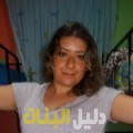 نزهة من محافظة سلفيت أرقام بنات للزواج