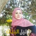 نور هان من أبو ظبي دليل أرقام البنات و النساء المطلقات