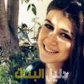 كبيرة من القاهرة أرقام بنات للزواج